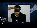 """Кадр видеозаписи, распространенной боевиками """"Джаиш аль-Умма"""""""