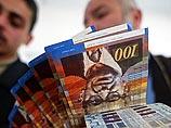 Муниципалитетам запретили начислять за взимание долга больше 160 шекелей