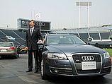 """""""Ауди"""" А6, один из любимых автомобилей израильских министров"""