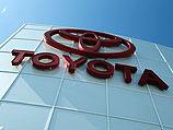 Toyota создает социальную сеть: автомобили будут общаться со своими владельцами