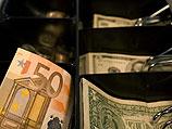Итоги валютных торгов: курс доллара снизился, курс евро вырос