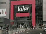 В Израиле открылся первый магазин сети гипермаркетов КИКА
