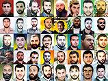 """""""Освободить и выслать за границу"""": истории 40 арабских террористов"""