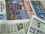 """14 ноября четыре ведущие израильские газеты – """"Едиот Ахронот"""", """"Маарив"""", """"Гаарец"""" и """"Исраэль а-Йом"""" – вышли с одинаковой фотографией генерала Мокаддама на первой полосе"""