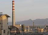 Станция по переработке урана в Исфагане