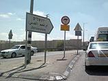 На въезде в Иерусалим со стороны деревни Хизмэ