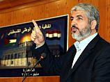 """Махмуд аз-Захар сообщил, что слова лидера политбюро ХАМАС Халида Машаля о переходе от вооруженной борьбы к методам """"народного сопротивления"""" соответствуют действительности"""
