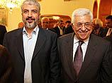 Аз-Захар отметил, что председатель ПНА Махмуд Аббас (Абу Мазен) потребовал от ХАМАС объявить о прекращении террора
