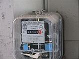 Утверждена альтернативная тарифная сетка на электричество