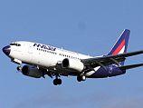 Венгерская авиакомпания Malev прекратила деятельность. Один из самолетов арестован в Израиле