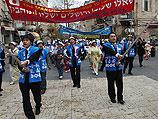 """""""Макуя"""" в Иерусалиме, 9 марта 2008 года"""