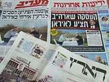 """Обзор ивритоязычной прессы: """"Маарив"""", """"Едиот Ахронот"""", """"Гаарец"""", """"Исраэль а-Йом"""". Воскресенье, 8 апреля 2012 года"""