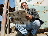 """Тегеран угрожает """"разрушить преступное сионистское гнездо"""". Обзор иранских СМИ"""