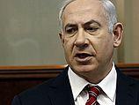 "La Repubblica: Нетаниягу обрушил гнев на Иран: ""Все в опасности, не только Израиль"""