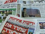 """Обзор ивритоязычной прессы: """"Маарив"""", """"Едиот Ахронот"""", """"Гаарец"""", """"Исраэль а-Йом"""". Вторник, 10-е апреля 2012 года"""