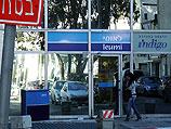 Израильские банки прошли тест МВФ на стрессоустойчивость