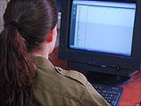 ЦАХАЛ опубликовал доктрину ведения войны в киберпространстве