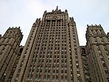 """""""Закон Магнитского"""": Москва грозит Вашингтону """"несимметричными"""" мерами"""