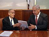 Комиссия, возглавляемая бывшим членом Верховного суда Эдмондом Леви, утверждает, что Иудея и Самария не являются оккупированными территориями