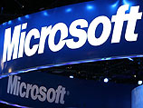 Корпорации Microsoft объявила сроки выхода финальной версии Windows 8
