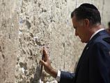 29 июля кандидат в президенты США от Республиканской партии Митт Ромни и его супруга Энн Ромни посетили Стену Плача в Старом городе Иерусалима и вложили записки между камней
