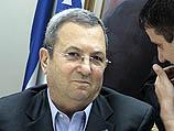 Возле дома Эхуда Барака проходит демонстрация против войны с Ираном