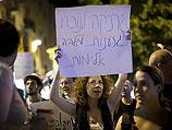 В Иерусалиме прошла демонстрация против расизма и атаки на Иран