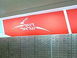 Почта Израиля перешла на семизначные почтовые индексы