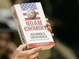 Одна из книг Ноама Хомского