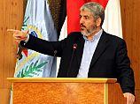 ХАМАС согласился на предложенный Египтом вариант прекращения огня