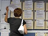Уровень безработицы вырос до 7,3%