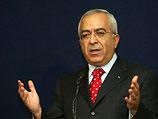 Файяд призвал к экономическому бойкоту Израиля