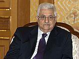 Аббас требует от мирового сообщества не допустить строительства в Иерусалиме