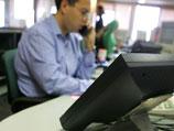 Банк Израиля приказал отменить ряд банковских комиссионных с 1 января 2013 года