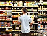 Контрольная закупка: разница в ценах в популярных торговых сетях составляет 14%
