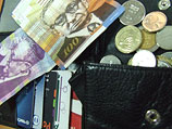 ЦСБ: средняя зарплата в Израиле в 2012 году - 9.022 шекелей в месяц