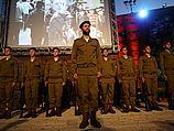 Израиль отмечает День Катастрофы и героизма евреев