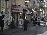Иерусалим, Меа Шеарим