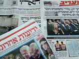 """Обзор ивритоязычной прессы: """"Маарив"""", """"Едиот Ахронот"""", """"Гаарец"""", """"Исраэль а-Йом"""". Среда, 19 июня 2013 года"""