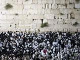 Молящиеся около Стены Плача