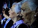 "Конкурс ""Мисс, пережившие Холокост"". Хайфа, 28 июня 2012 года"