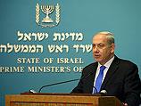 Вечером 16 июля премьер-министр Израиля Биньямин Нетаниягу созвал срочное совещание, посвященное решению Евросоюза