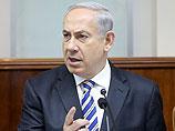 Нетаниягу призвал лидеров ЕС пересмотреть решение о бойкоте