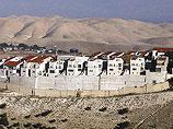 Евросоюз запретил финансирование государственных и частных организаций, которые находятся или действуют на территории еврейских поселений