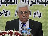 Аббас: Израиль освободит следующую партию заключенных после праздников