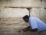 Стену Плача очищают от записок