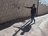 """""""Таг мехир"""" в Иерусалиме: повреждены 5 автомобилей"""