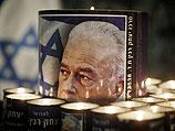 18 лет со дня убийства Ицхака Рабина: в Израиле вспоминают погибшего премьера