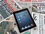 Статистика как способ очернения. Анализ публикаций в СМИ Израиля