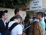 """Ультраортодоксы против БАГАЦа: """"Нас толкают к разрыву с государством Израиль"""""""